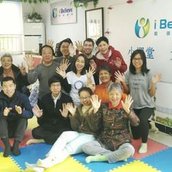 ศูนย์บำบัดผู้ป่วยมะเร็ง iBelieve เซี่ยงไฮ้ ประเทศจีน