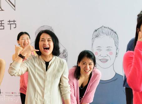 21 Days Daily Laughter Online Program สำหรับผู้ที่เสียงหัวเราะหายไป