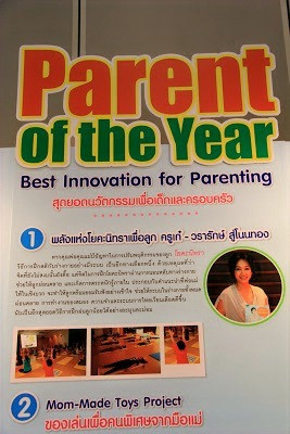 Parent of the Year 2013