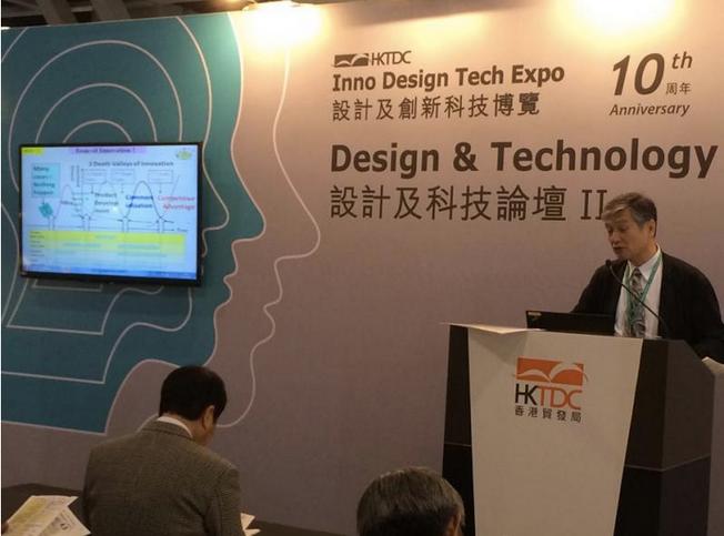 香港貿易発展局主催 Inno Design Tech Expo 10thにてIFSJ代表4名が発表