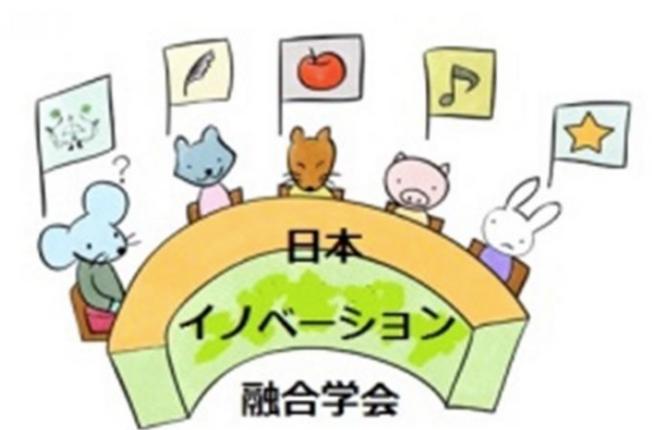 【開催概要】第3回研究発表会(大阪2016/3/19)