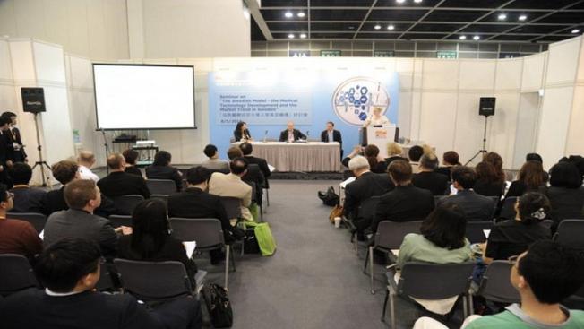 香港貿易発展局主催 Inno Design Tech Expo 第1回IFSJ国際大会 参加者の募集について