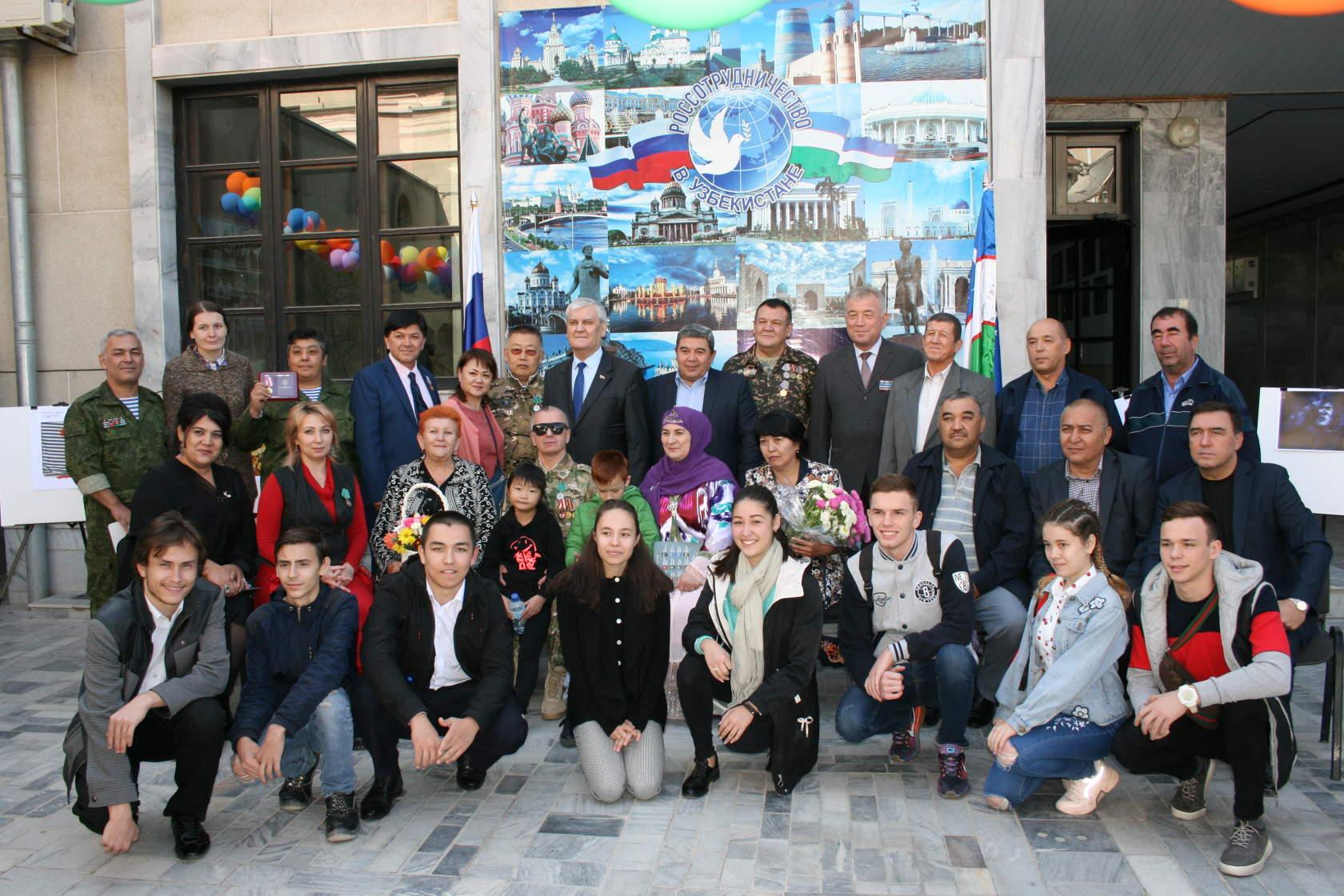 РОССОТРУДНИЧЕСТВО в Ташкенте.