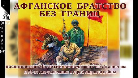 ФОН ЗАСТАВКА.jpg