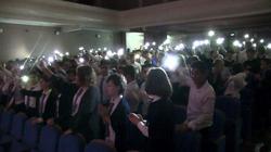 Концерт в Воронеже