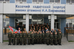Кадетский корпус в Астрахани