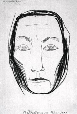 Autoportret : Selfportrait, 1991.jpg
