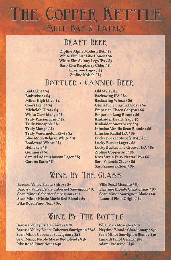 BeerWineList1125.jpg