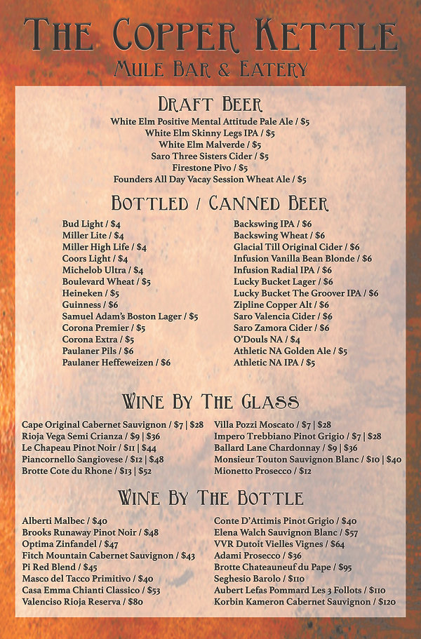 BeerWineList082021.jpg