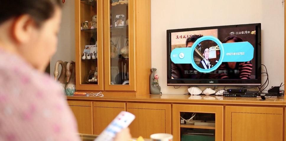 電視視訊情境圖_edited.jpg