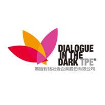 黑暗對話社會企業
