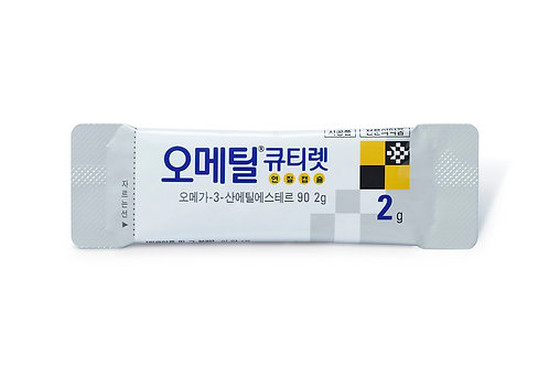 (ETC)Omethyl Cutielet 2g - Omega-3
