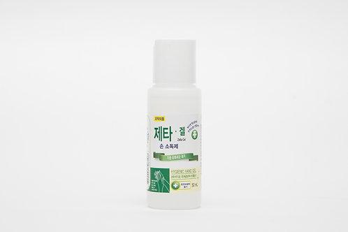 Zetta hand sanitizer 50ml