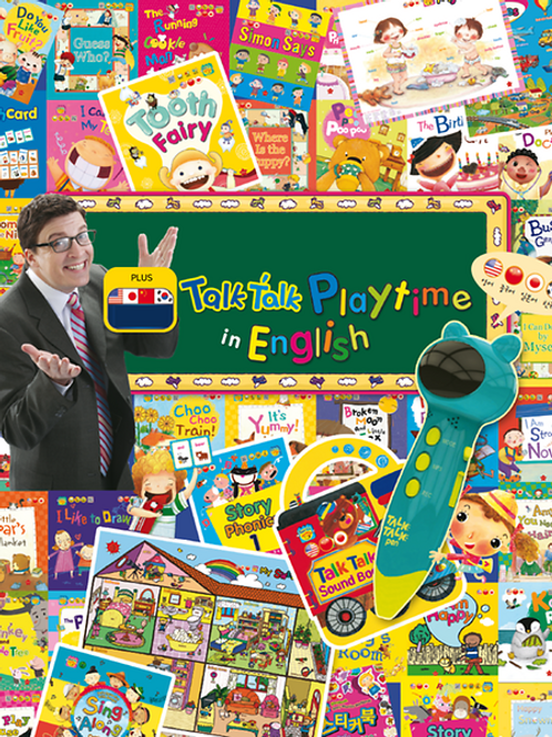 Talk Talk Playtime in English. The Picture Books for children to study English.