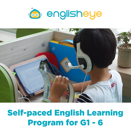 Self-paced English Learning Program