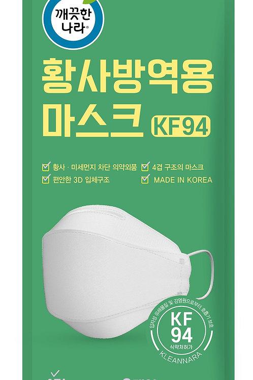 Kleannara yellow dust protection mask(kf94)(large,small)(shite,black)