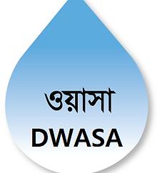 1. DWASA.png