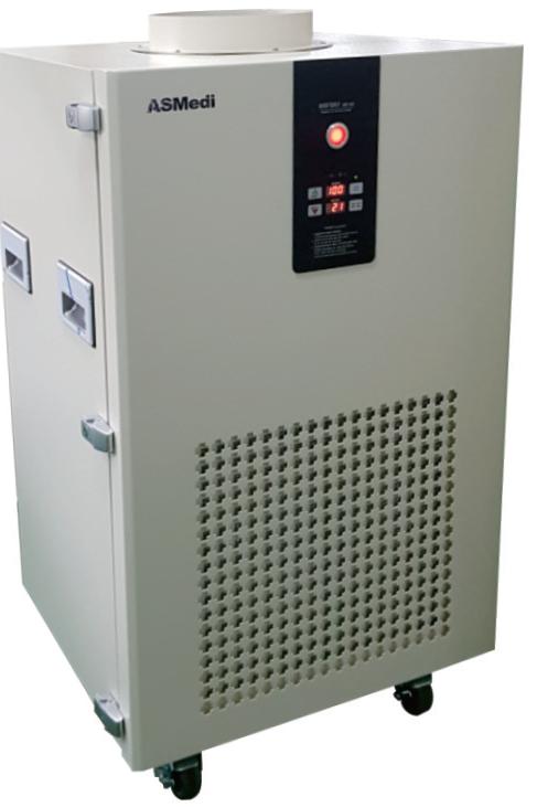 Negative Pressure Air Machine ARDC-2501