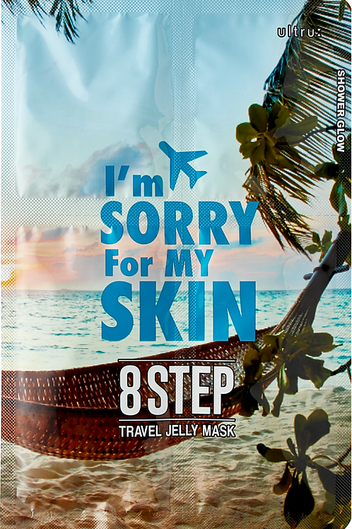 I'M SORRY for MY SKIN - 8 Step Travel Jelly Mask