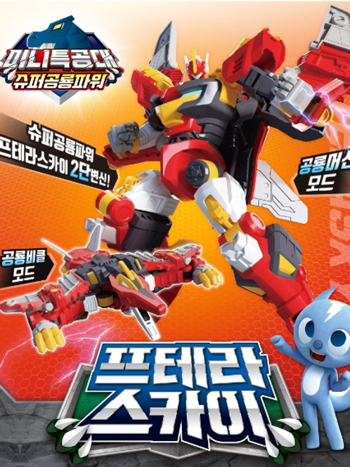 Mini Force: Super Dino Power Ptera Sky Toy