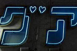 cropped YG.Ng.Jp.'17 No.1