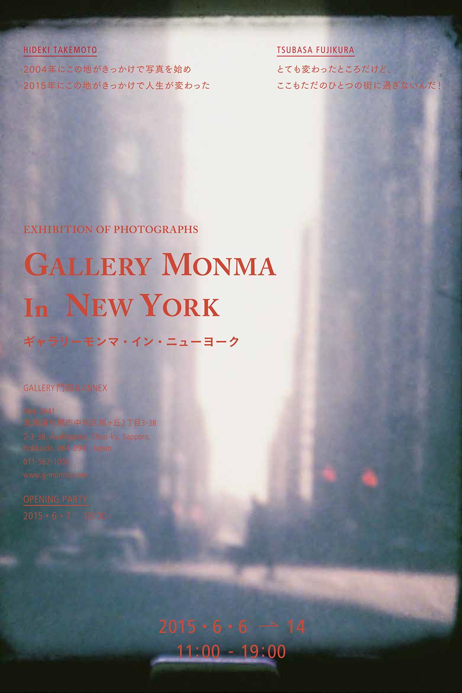 150530_GalleryMonma_in_NY_omote.jpg