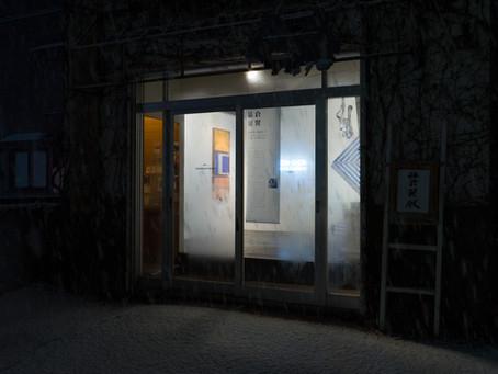 NEWS 044/ 札幌市で個展が開催中です。