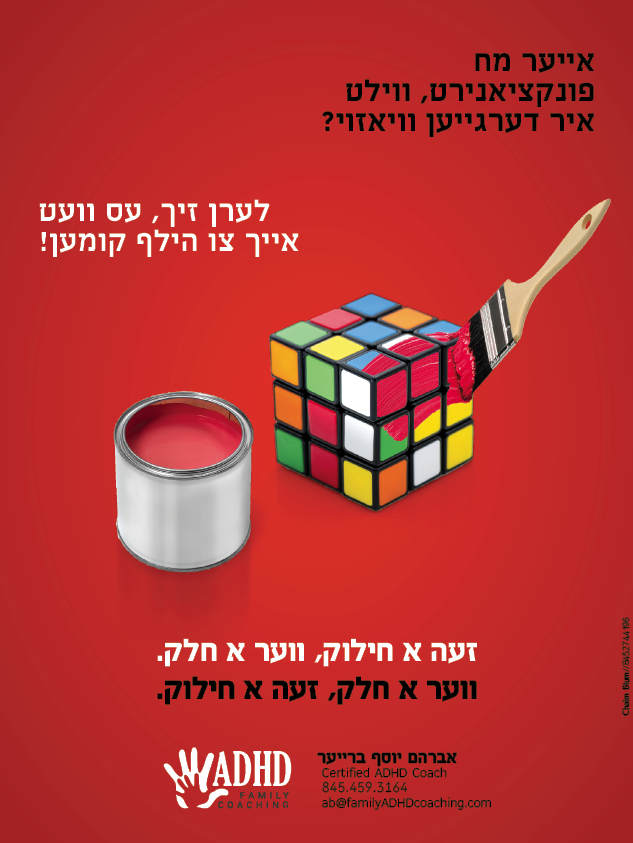 Weekly Circular Advertisement