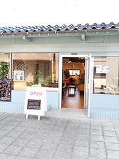 中津川店入り口