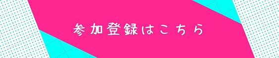 Pink Blue Geometric Funky General Soundc