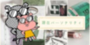 メタボnukeインテリジェンス (8).jpg