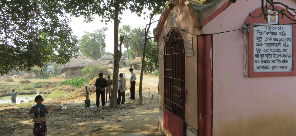 GOW#12 Faridpur Shantiniketan2.JPG