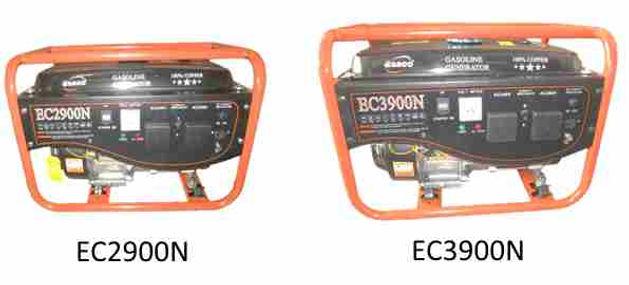 EC2900N, EC3900N.jpg