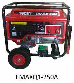 EMAXQ1-250A.jpg
