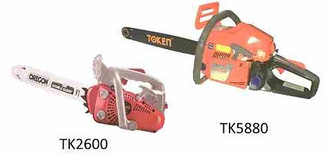 TK2600 & TK5880.jpg