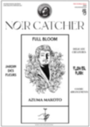 NoirCatcher_AzumaMakoto_Cover01.jpg