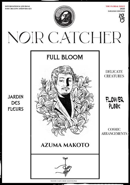 NoirCatcher_AzumaMakoto_2021.png