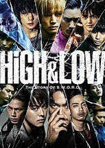HighandHigh.jpg