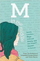 Book cover with a large letter M and the profile of a girl's head.