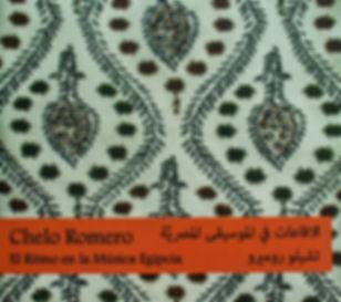 Fernando Depiaggi músico invitado en la realización del disco de Chelo Romero, música árabe.