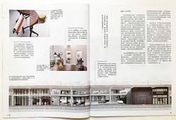 Ming Pao Interview