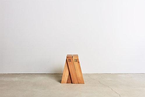 石卷工房 Ishinomaki Lab - AA Low Stool (a pair of two)