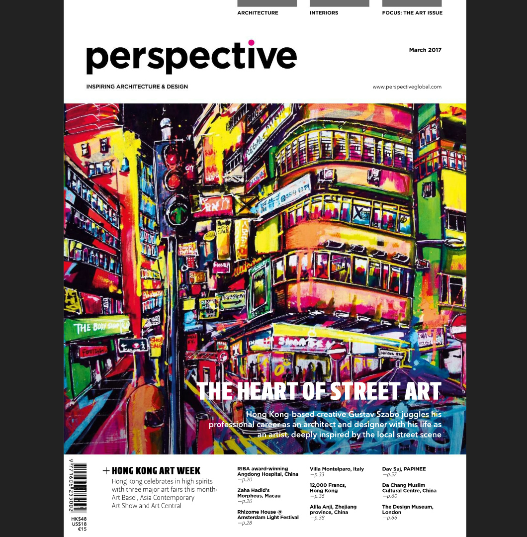 Adjective on Perspective Mag