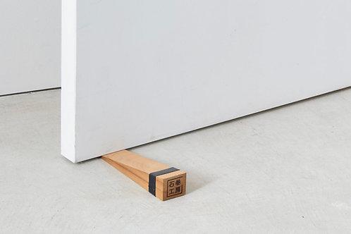 石卷工房 Ishinomaki Lab - Half & Half Door Stopper (A set of two)