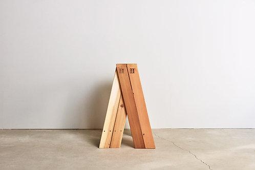 石卷工房 Ishinomaki Lab - AA High Stool (a pair of two)