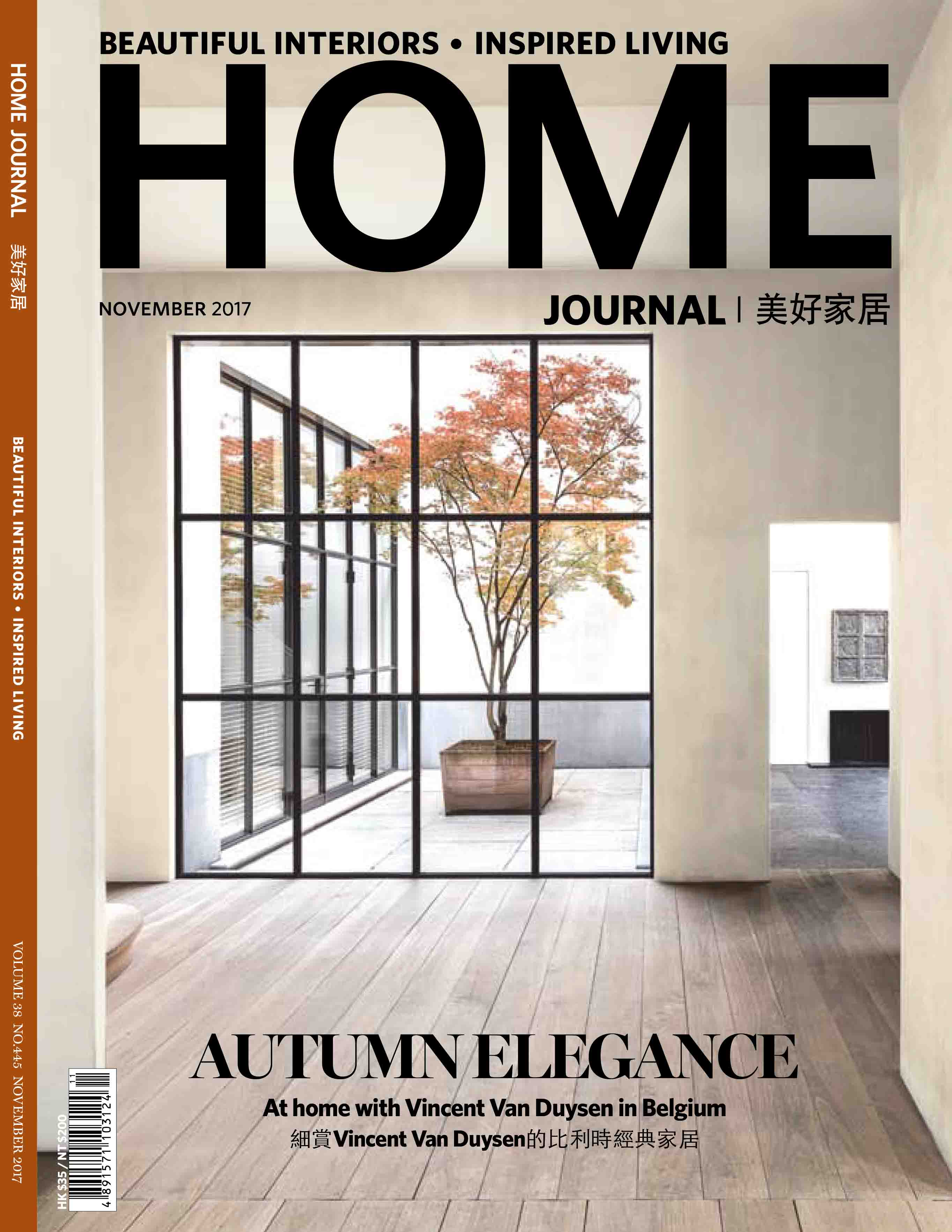 HOME JOURNAL_Nov2017_COVER