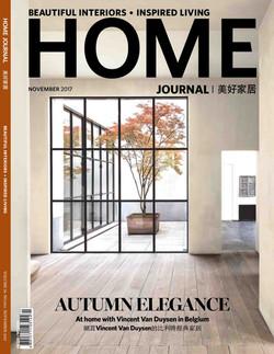 HOME JOURNAL_Nov2017_COVER