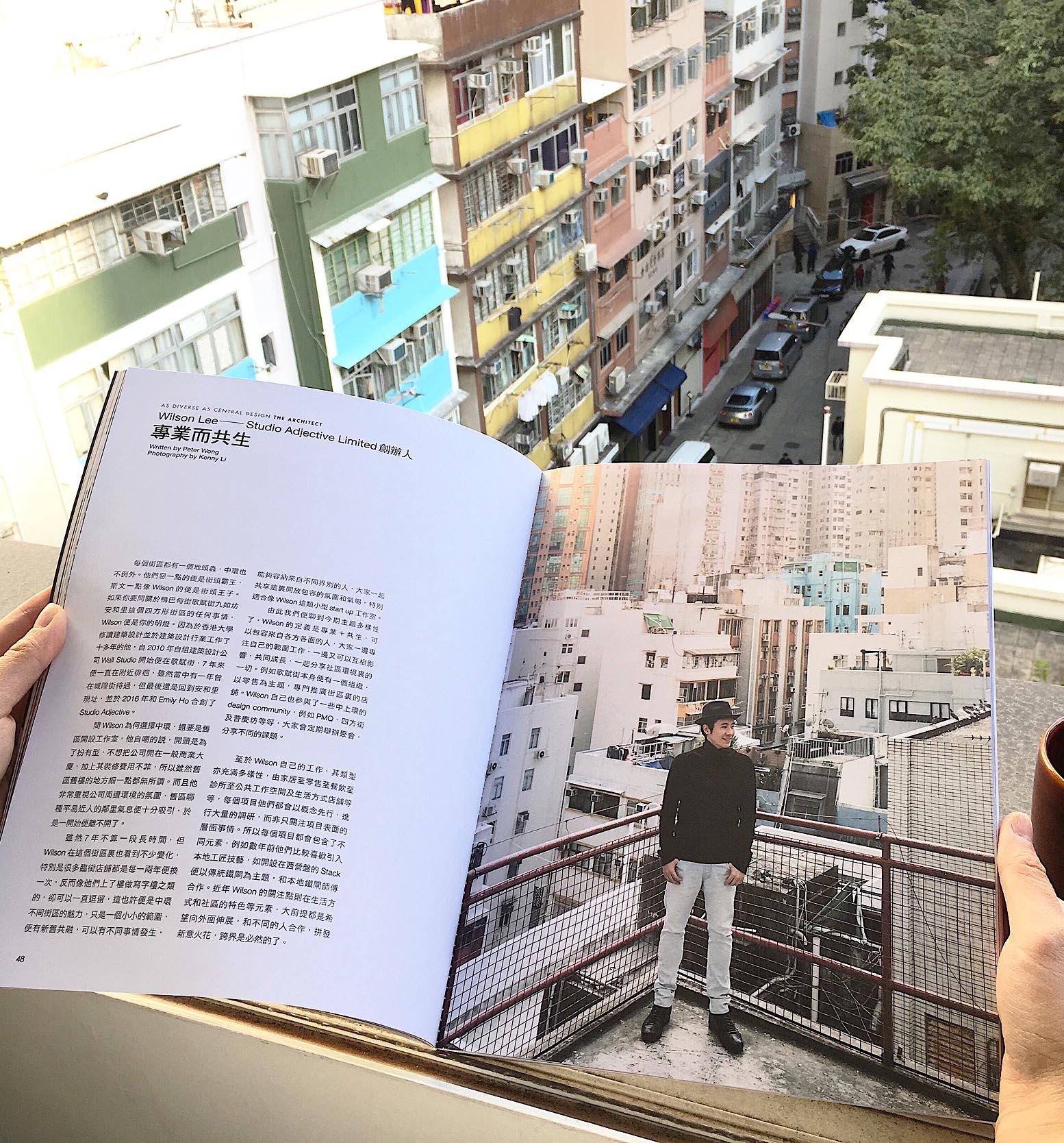 Magazine P - Feb 2018