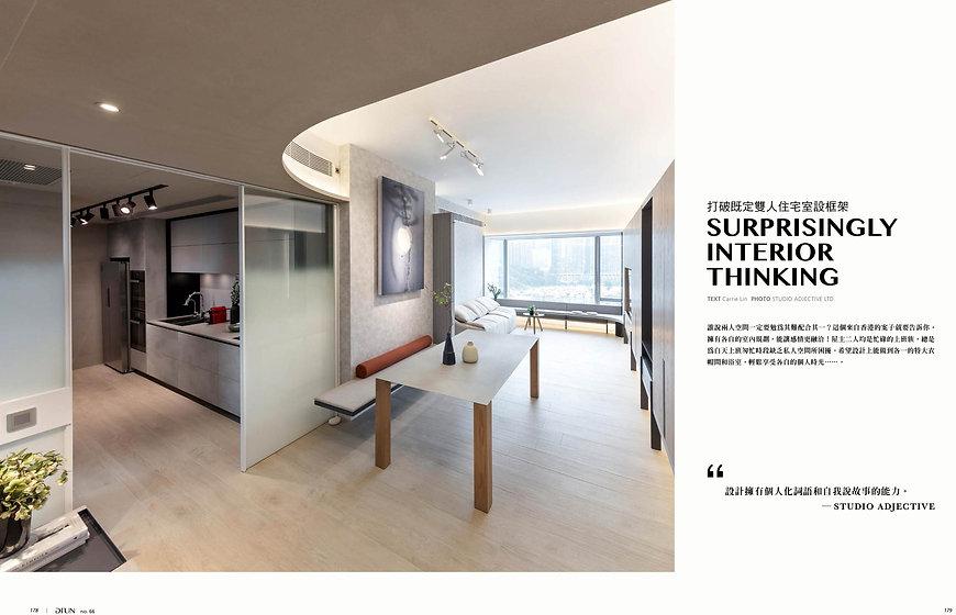 空間-香港 STUDIO ADJECTIVE 住宅 LARVOTTO-2.jpg