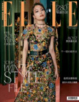 ELLE Magazine Nov 2018 - Tripodal Stool